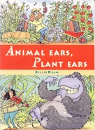 Book cover for Animal Ears, Plant Ears by Billie Dean